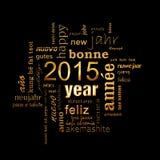 tarjeta de felicitación multilingüe de la nube de la palabra del texto del Año Nuevo 2015 Foto de archivo libre de regalías