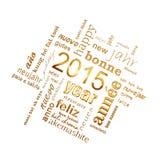 tarjeta de felicitación multilingüe del cuadrado de la nube de la palabra del Año Nuevo 2015 Imágenes de archivo libres de regalías