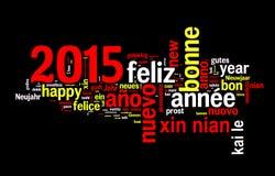 tarjeta de felicitación multilingüe del texto del Año Nuevo 2015 Imagen de archivo