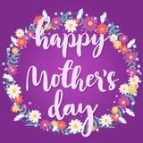 Tarjeta de felicitación púrpura feliz del día de madre Foto de archivo libre de regalías
