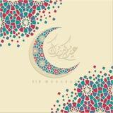 Tarjeta de felicitación para la caligrafía de Ed Mubarak con la luna creciente y el ornamento islámico libre illustration
