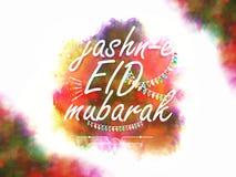 Tarjeta de felicitación para la celebración de Jashn-E-Eid Fotografía de archivo libre de regalías
