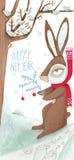 Tarjeta de felicitación para la Navidad Imagenes de archivo