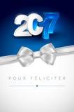 Tarjeta de felicitación por el Año Nuevo 2017 Imagen de archivo libre de regalías