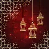 Tarjeta de felicitación de Ramadan Fotografía de archivo libre de regalías