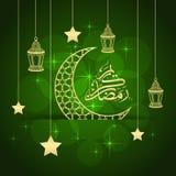 Tarjeta de felicitación de Ramadan Imagen de archivo