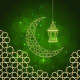 Tarjeta de felicitación de Ramadan Imagenes de archivo