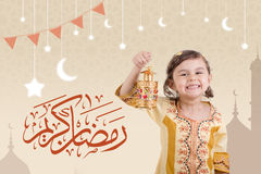 Tarjeta de felicitación: Ramadan Kareem