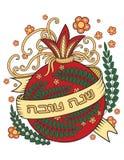 Tarjeta de felicitación de Rosh Hashanah Fotos de archivo libres de regalías