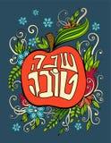 Tarjeta de felicitación de Rosh Hashanah Fotos de archivo