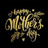 Tarjeta de felicitación superior del día de la madre del oro del brillo del vector feliz del texto stock de ilustración