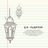 Tarjeta de felicitaci?n de Eid Mubarak libre illustration