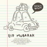 Tarjeta de felicitaci?n de Eid Mubarak ilustración del vector