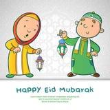 Tarjeta de felicitaci?n de Eid Mubarak stock de ilustración