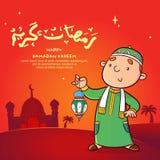 Tarjeta de felicitaci?n de Ramadan Kareem ilustración del vector