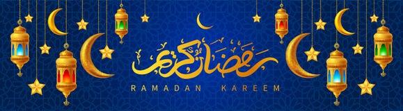 Tarjeta de felicitaci?n de Ramadan Kareem libre illustration