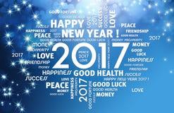 tarjeta 2017 de felicitación Imagenes de archivo