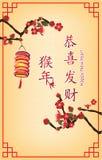 Tarjeta de felicitación china del Año Nuevo del negocio Fotos de archivo