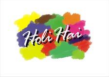 Tarjeta de felicitación de Holi Fotos de archivo libres de regalías