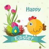 Tarjeta de felicitación de Pascua de la plantilla, polluelo, vector Fotos de archivo libres de regalías