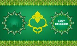 Tarjeta de felicitación para Eid al Adha (día de fiesta islámico) Fotos de archivo libres de regalías