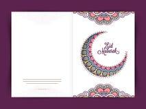 Tarjeta de felicitación para Eid Mubarak Imagenes de archivo
