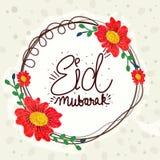 Tarjeta de felicitación para Eid Mubarak Fotos de archivo