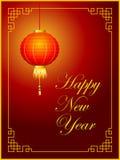Tarjeta de felicitaciones china del Año Nuevo con la linterna roja Fotografía de archivo libre de regalías