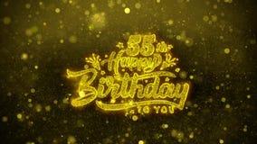 55.a tarjeta de felicitaciones de los deseos del feliz cumpleaños, invitación, fuego artificial de la celebración ilustración del vector