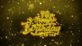 70.a tarjeta de felicitaciones de los deseos del feliz cumpleaños, invitación, fuego artificial de la celebración stock de ilustración