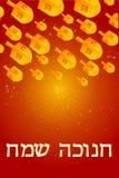 Tarjeta de Hanukkah con el dreidel que cae