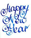 Tarjeta de la acuarela Tarjeta de felicitación Enhorabuena acuarela que pone letras a Año Nuevo caligráfico ilustración del vector