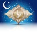 Tarjeta de la celebración de Eid Mubarak Foto de archivo libre de regalías