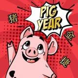 Tarjeta de la Feliz Año Nuevo con el cerdo de la historieta, los caracteres chinos y la nube del texto en fondo rojo Traducido de libre illustration
