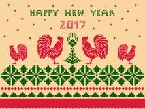 Tarjeta de la Feliz Año Nuevo con el modelo en fondo beige Fotografía de archivo libre de regalías