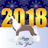 Tarjeta de la Feliz Año Nuevo con el perro con cresta chino libre illustration