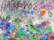 Tarjeta de la Feliz Año Nuevo con el viejo fondo del concreat Fotografía de archivo libre de regalías
