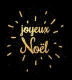 Tarjeta de la Feliz Navidad del oro en negro Imagen de archivo