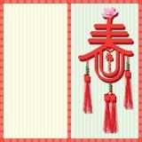 Tarjeta de la fortuna de la primavera stock de ilustración