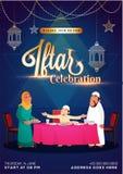 Tarjeta de la invitación de la celebración del partido de Iftar, cartel o diseño de la bandera ilustración del vector