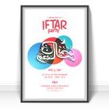 Tarjeta de la invitación de la celebración de Ramadan Kareem Iftar Party con el árabe Ilustración del Vector