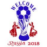 Tarjeta de la invitación del campeonato del fútbol, plantilla del diseño del cartel libre illustration