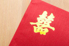 Tarjeta de la invitación del estilo chino para casarse Imágenes de archivo libres de regalías