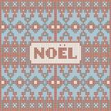 Tarjeta de la invitación de la Navidad Ilustración del vector Fotos de archivo libres de regalías