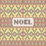 Tarjeta de la invitación de la Navidad Ilustración del vector Imagen de archivo libre de regalías