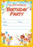 Tarjeta de la invitación para la fiesta de cumpleaños ilustración del vector