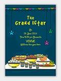 Tarjeta de la invitación para la celebración del partido de Iftar Fotos de archivo libres de regalías