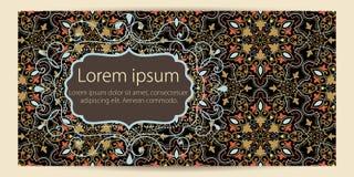 Tarjeta de la invitación y del aviso de la boda con el ornamento en estilo árabe Modelo del Arabesque Ornamento étnico del este Fotografía de archivo libre de regalías