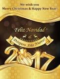 Tarjeta de la Navidad y del Año Nuevo en español Imagen de archivo libre de regalías