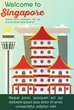 Tarjeta de los destinos del viaje Viaje a Singapur ilustración del vector